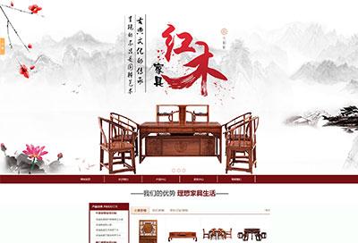 天津元和轩家具有限公司